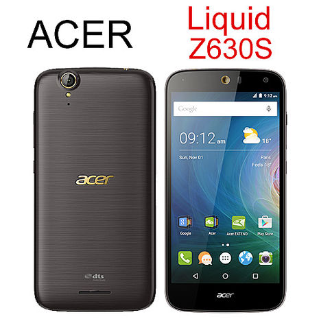 ACER Liquid Z630S 4G雙卡護眼機~送精品配件包