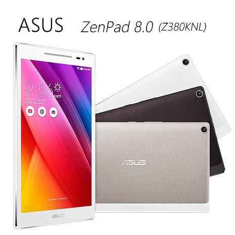 ASUS ZenPad 8.0 我的追劇神器 (Z380KNL)~送精選配件組