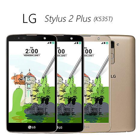 【送保護貼】LG Stylus 2 Plus(K535T) 5.7吋大螢幕雙卡機(LTE+2G)