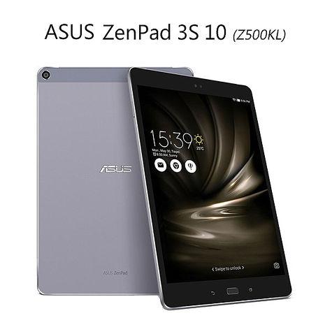 ASUS ZenPad 3S 10 我的追劇神器Z500KL~送超值三好禮