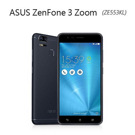 【送超值配件組】ASUS ZenFone 3 Zoom ZE553KL 12 倍變焦雙鏡頭雙卡機-智慧手機‧平板-myfone購物