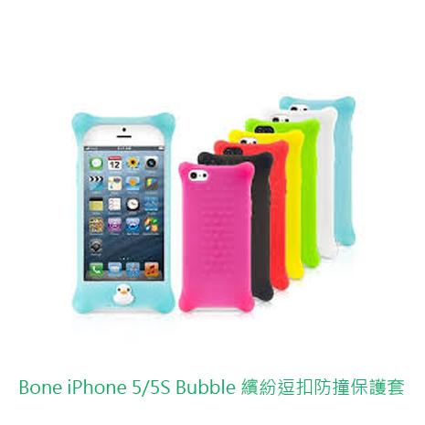 Bone iPhone 5/5S SE Bubble 繽紛逗扣防撞保護套(二入組)