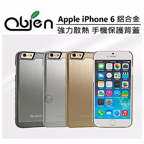 【OBIEN 】強力散熱手機保護背蓋-Apple iPhone 6/6S 古銅金
