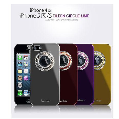 iPhone 5/5S/SE 施華洛世奇LOGO圈鑽金屬鍍膜背蓋