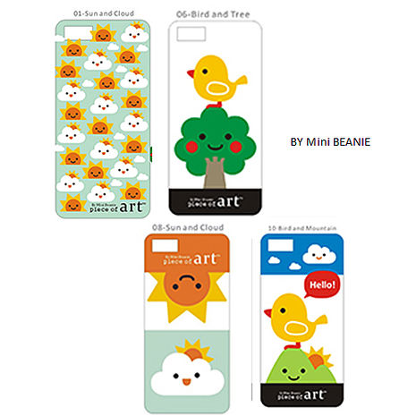 【Mini Beanie】Mini Beanie Piece of Art 背蓋-iPhone 5/ S SE 可共用Bird&Tree
