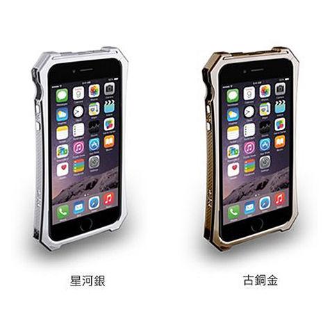 NavJack流線型可立式保護框 Apple iphone 6/6S古銅金
