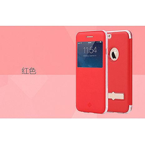 【TOTU】開窗側翻皮套-iPhone6 /6s 4.7吋 黑/紅 +【Homade 】蠟筆造型觸控筆 六色 (隨機)黑色