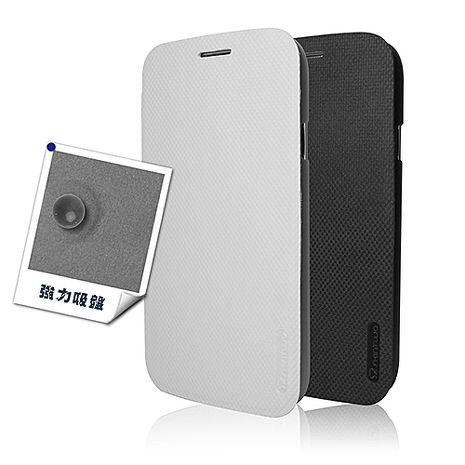 SKINTWO 極致側翻皮套-HTC Desire 816 白色 +【iCushion】耳機捲線器&手機小立架-綠