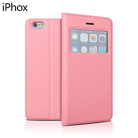 IPHOX 磁吸開窗可立皮套-iPhone6/6S-粉 +【iCushion】耳機捲線器&手機小立架-粉