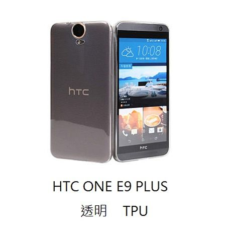 TPU超薄透明背蓋-HTC One E9 Plus + Obien R-Killer 電磁波輻射防磁波片
