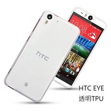 TPU超薄透明背蓋~HTC EYE  Obien R~Killer 電磁波輻射防磁波片