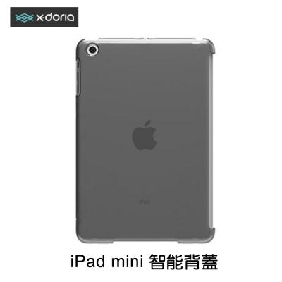 【X-doria】 iPad Apple iPad Mini /2/3 Smart cover 背蓋-霧白