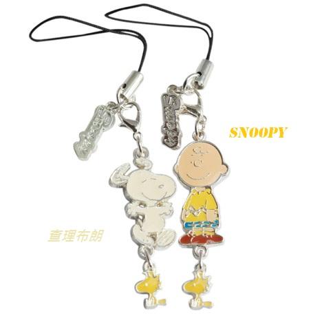 【經典】SNOOPY/查理布朗 造型流行吊飾 +【Disney】米奇流行吊飾 咖啡金