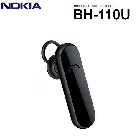 【Nokia】原廠藍芽耳機BH-110U 黑色