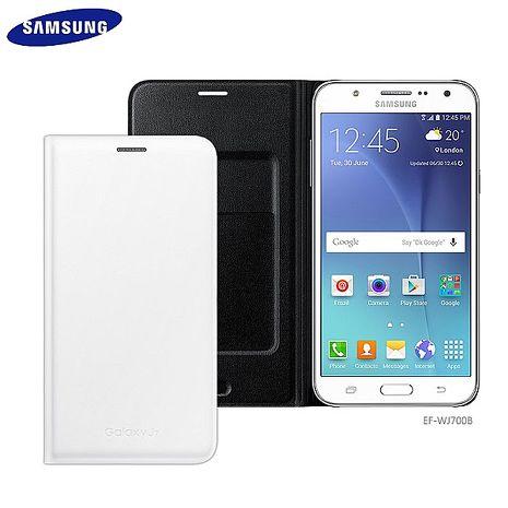 【三星原廠】SAMSUNG Galaxy J7 皮革插卡側翻皮套 白色