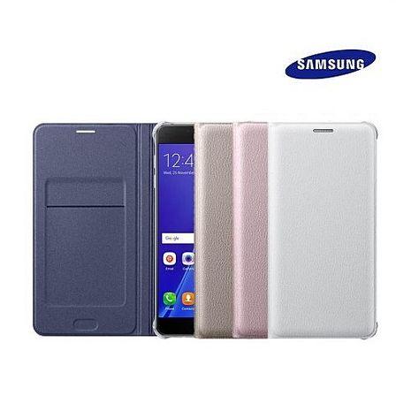 【三星原廠】SAMSUNG Galaxy A7 (2016版) 皮革插卡側翻皮套白色