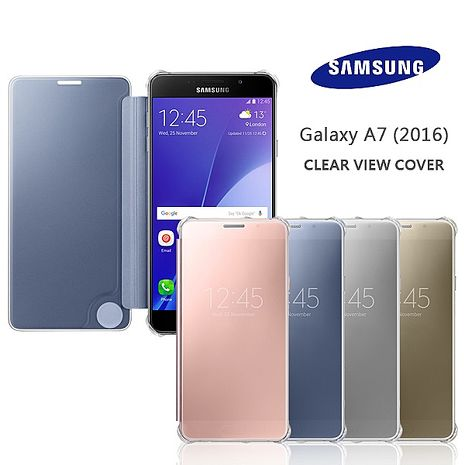 【三星原廠】Samsung Galaxy A7 (2016 版) 全透視感應皮套黑藍