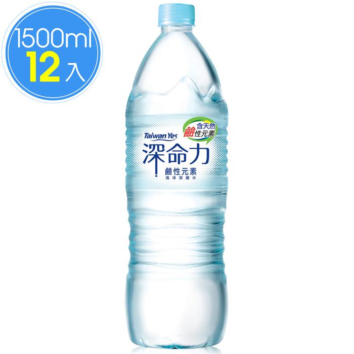 Taiwan Yes 深命力海洋深層水1500ml (12瓶/箱)-(APP/活動)
