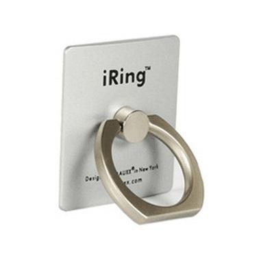 Starking iRing手機固定環銀色