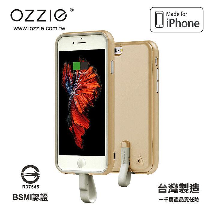 OZZIE iPhone 6/6S Plus 可拆背蓋邊框式行動電源(BSMI及MFI雙重認證)太空灰