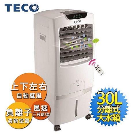 【TECO東元】30公升移動式負離子水冷扇