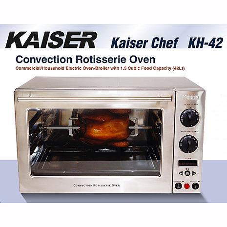 【威寶家電】KAISER 威寶頂級大廚42L全功能烤箱 KH-42