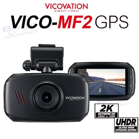 vico視連科 MF2國民小資機UHDR 1080P 3寸大螢幕GPS行車記錄器【贈16G+電力加】