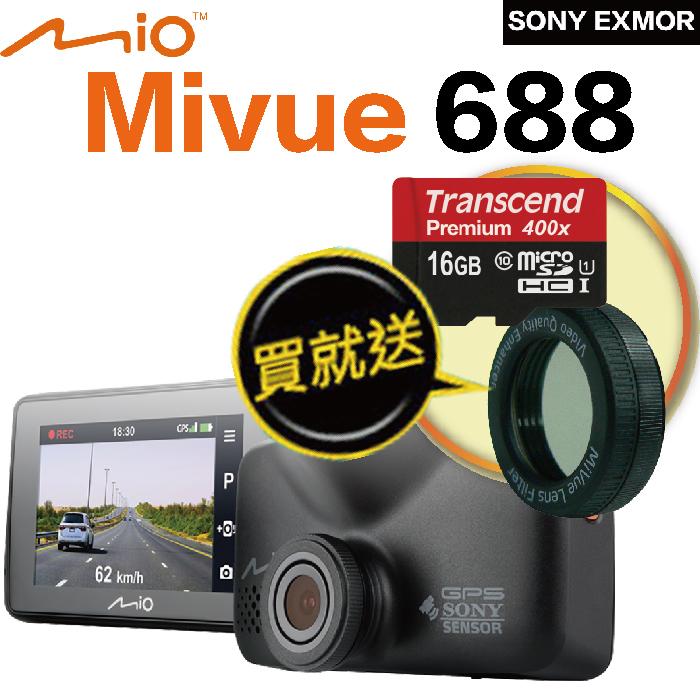 【原價 6990↘贈16G高速卡+濾鏡】Mio Mivue 688大光圈SONY感光元件HUD GPS行車記錄器 非garmin dod vico
