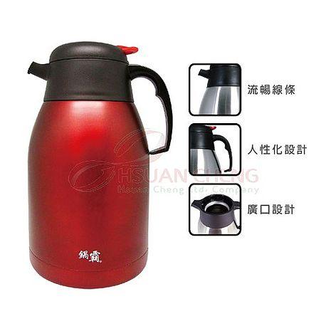 鍋霸2L不繡鋼保溫壺-時尚紅