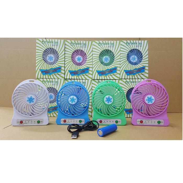 18650充電電扇 - 攜帶式電風扇 含充電鋰電池+充電線(2入組) 不挑色出貨