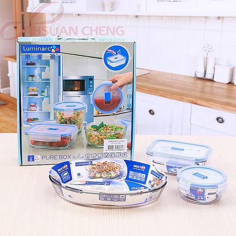 法國樂美雅烘培料理保鮮盒組