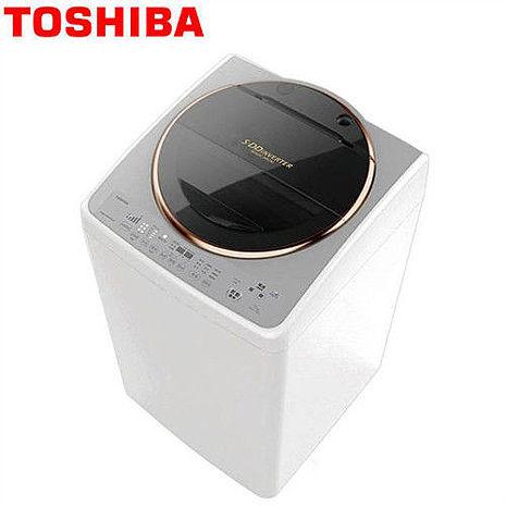 【TOSHIBA東芝】SDD變頻15公斤洗衣機 金鑽銀(AW-DME15WAG)