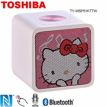 TOSHIBA HELLO KITTY 無線藍芽喇叭 TY-WSP51KTTW 福利品