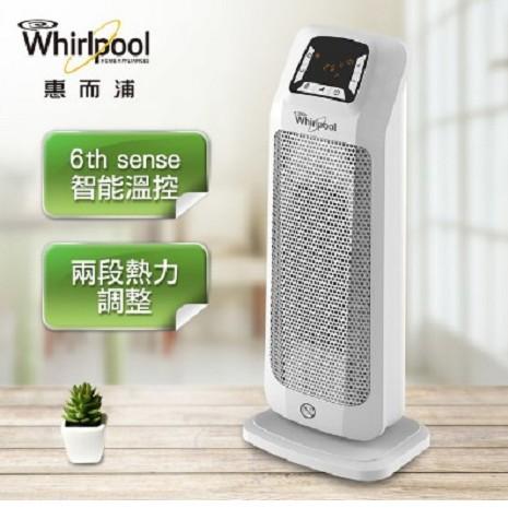 【Whirlpool惠而浦】電子式陶瓷電暖器-6坪適用 WFHE50W