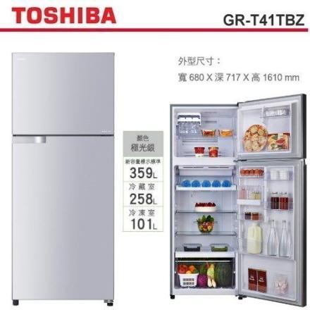 TOSHIBA  東芝 GR-T41TBZ 雙門359公升變頻電冰箱 福利品