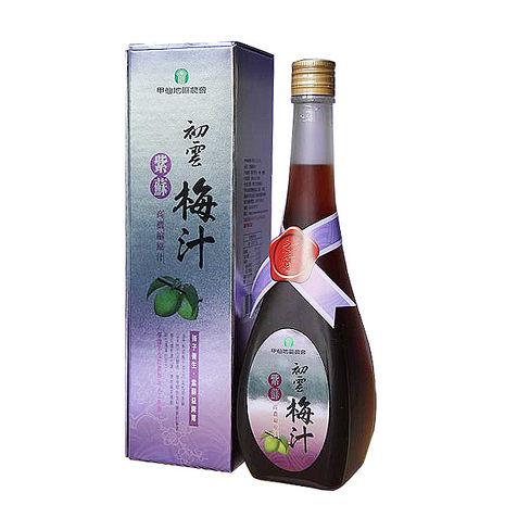 【甲仙農會】紫蘇梅汁2瓶入(500ml/瓶×2瓶)