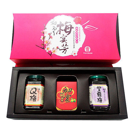 【甲仙農會】有機梅宴芳禮盒-(有機梅精+紫蘇梅+Q梅)
