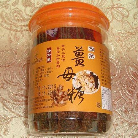 【啡茶不可】四物薑母糖(300g)