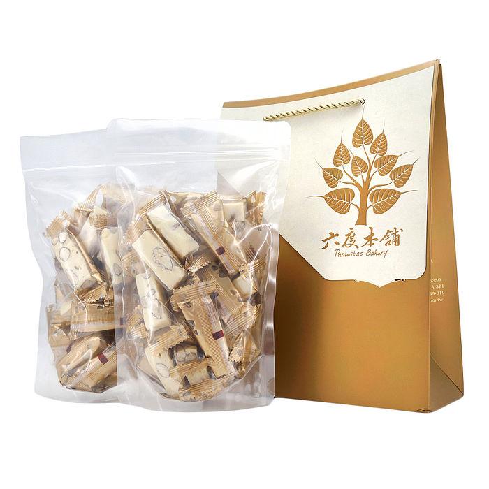 【六度本舖】手工糖系列 原味牛奶杏仁牛軋糖 (大禮盒) (250g/包 ×2)