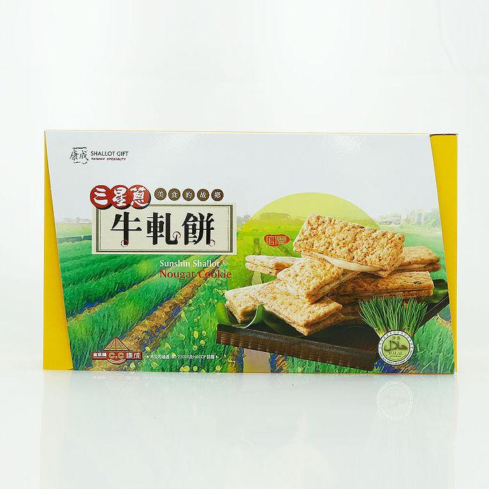【慕鈺華】三星蔥牛軋餅(20g×13入/盒)