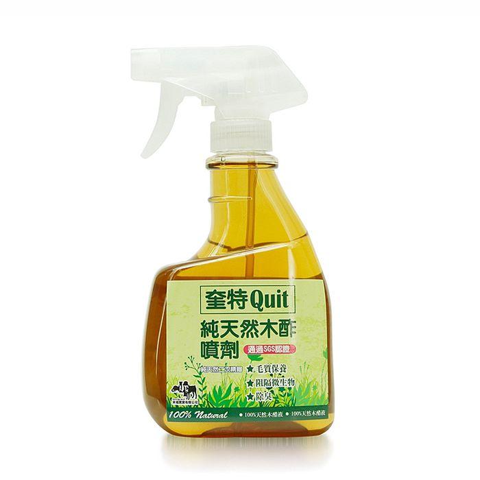 【來福】奎特Quit 純天然木酢噴劑 (400ml/瓶)