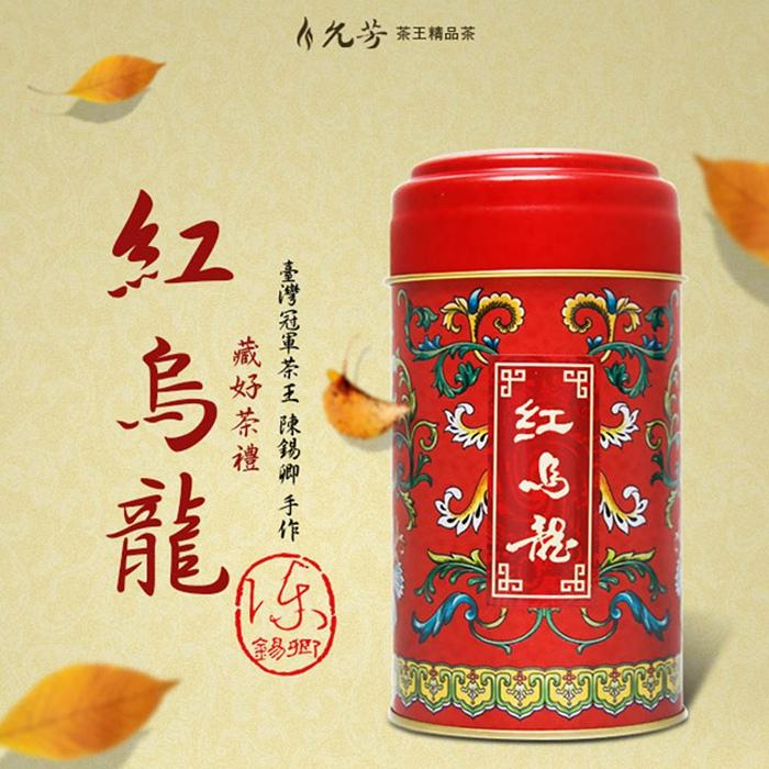 【允芳茶園】深耕台東鹿野30年 紅烏龍茶2入組-可冷泡 (300g)