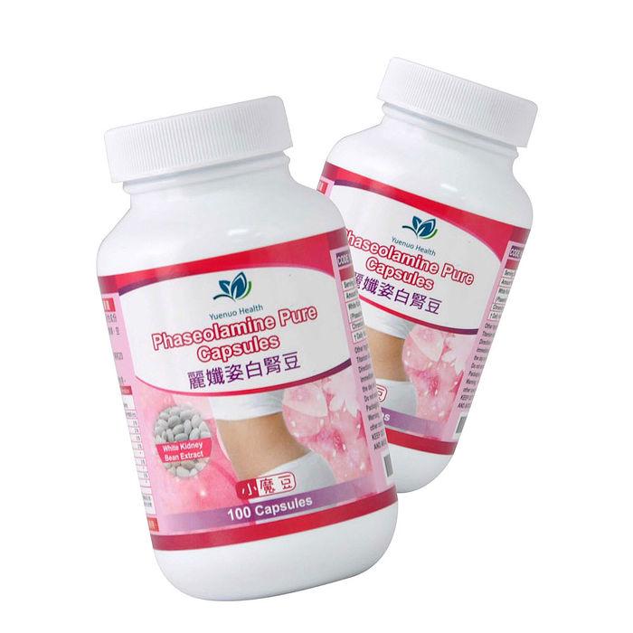 【約諾】麗孅姿白腎豆膠囊(100顆/瓶) 活動