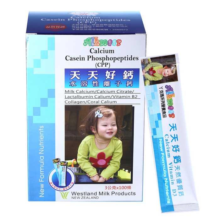 【ㄚ克瑪】天天好鈣 水溶性離子鈣(3g*100/盒)
