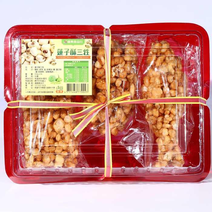 【達興食品】蓮子素三牲 (395g/盒)