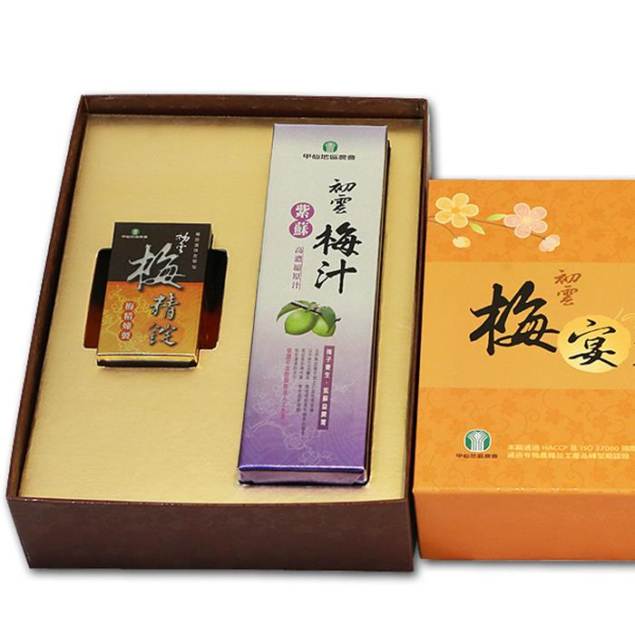 【甲仙農會】 梅宴芳禮盒G  (紫蘇梅汁+梅精錠)