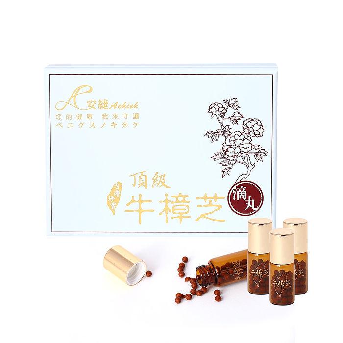 【安緁】台灣珍寶頂級牛樟芝滴丸 (5瓶/盒)