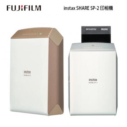 Fujifilm instax SHARE SP-2 SP2印相機恆昶公司貨-送空白底片+束口袋