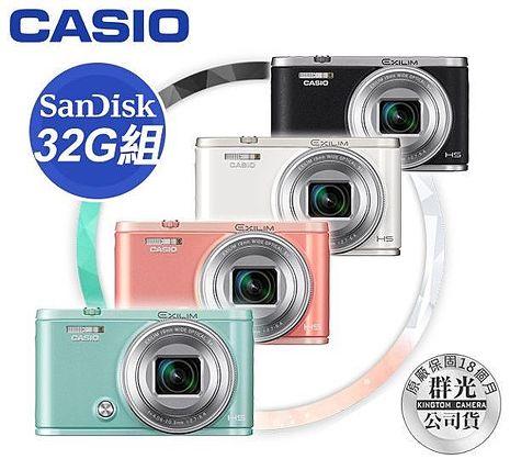 CASIO ZR5000 翻轉美顏自拍機 (原廠公司貨)-32G高速記憶卡全配版白色