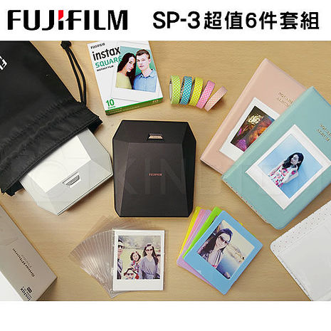 {贈超值6件組}Fujifilm instax SHARE SP-3 SP3印相機恆昶公司貨